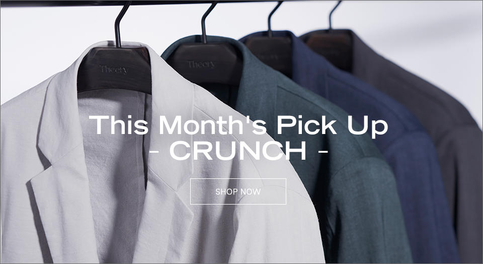 This Month's Pick Up      - CRUNCH -
