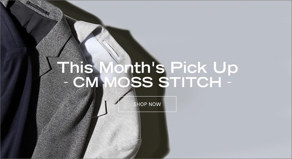 This Month's Pick Up - CM MOSS STITCH -