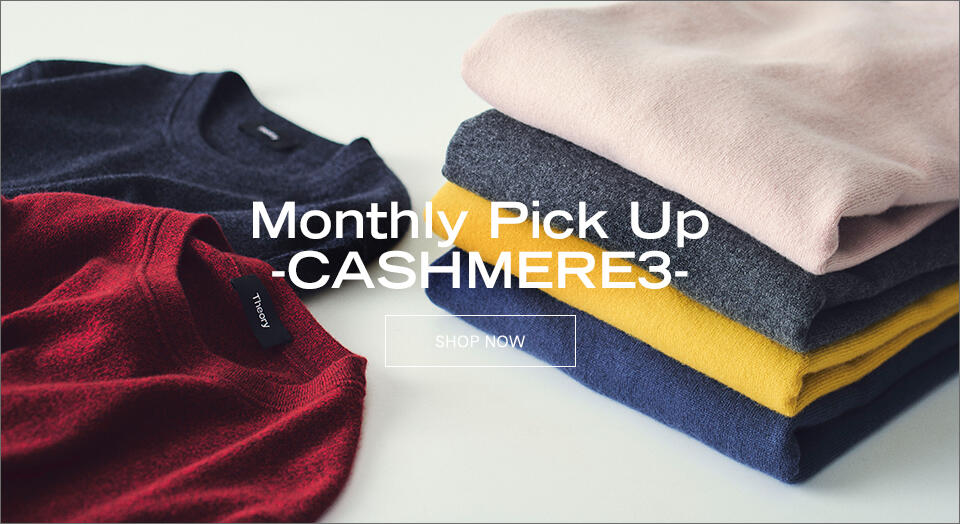 Monthly Pick Up - CASHMERE3 -