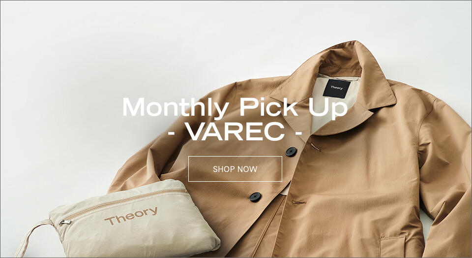 Monthly Pick Up - VAREC -