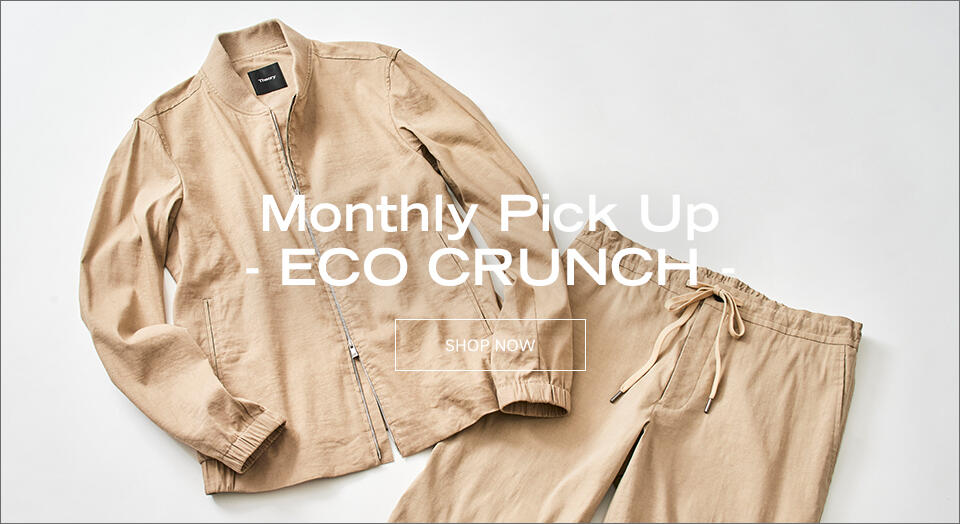 Monthly Pick Up - ECO CRUNCH-