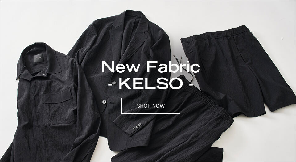 New Fabric - KELSO -
