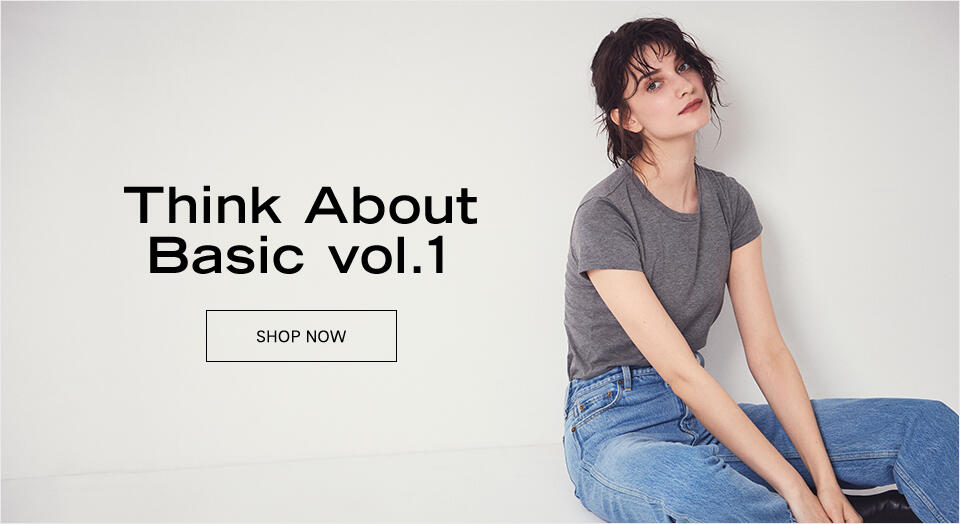 Think About Basic vol.1