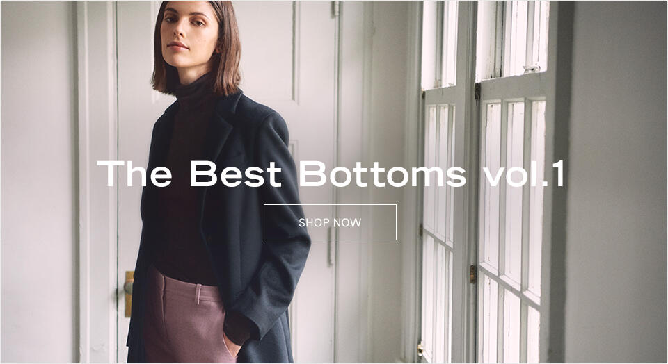 The Best Bottoms vol.1