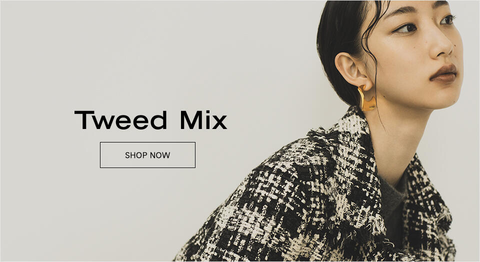 Tweed Mix