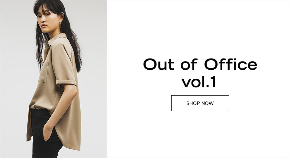 Out Of Office vol.1