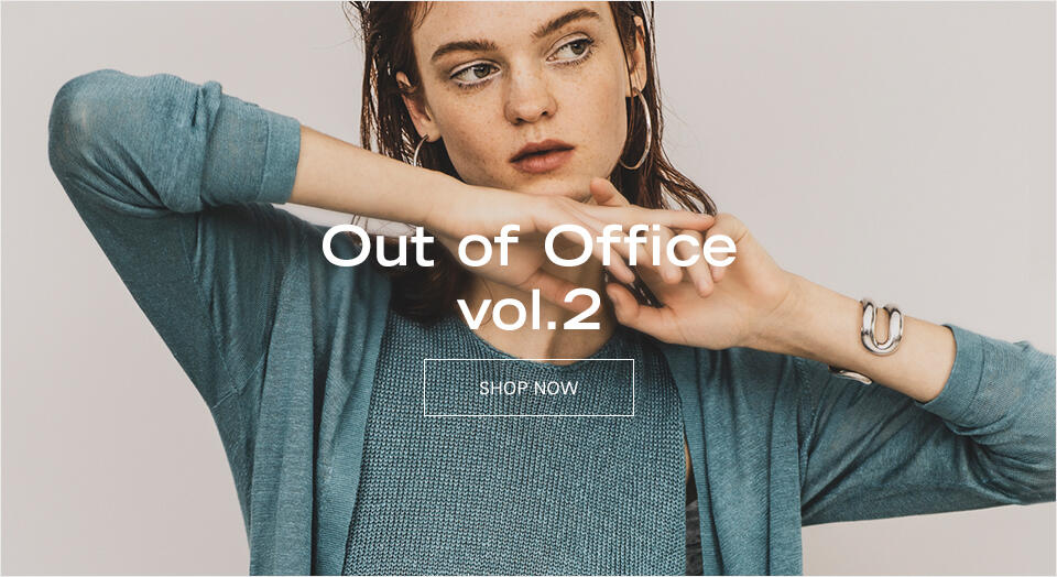 Out Of Office vol.2