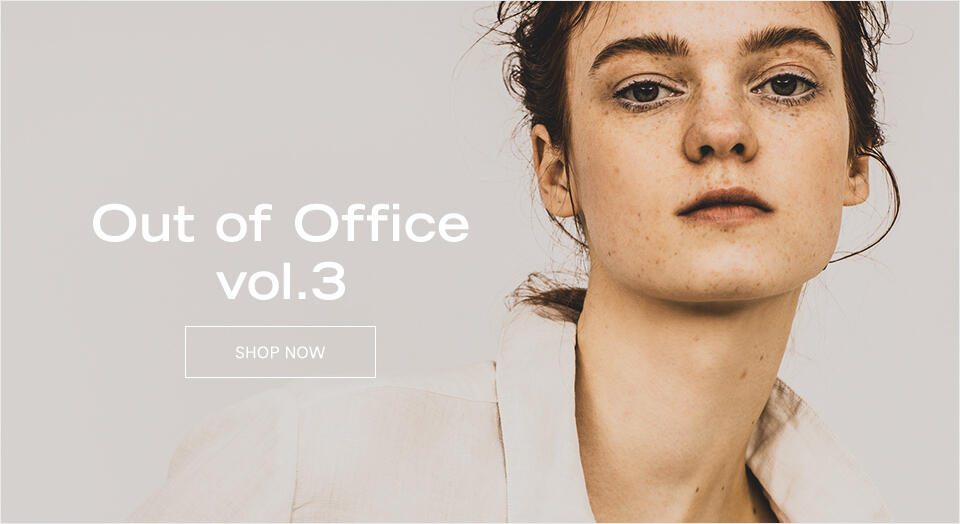 Out Of Office vol.3